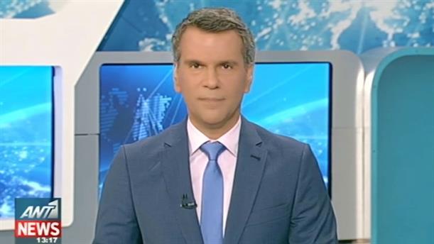 ANT1 News 09-07-2016 στις 13:00