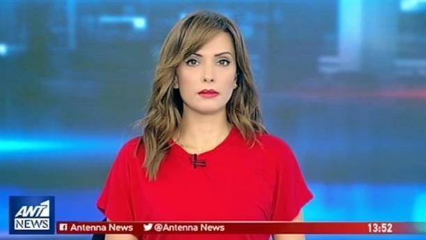 ANT1 NEWS 16-10-2018 ΣΤΙΣ 13:00