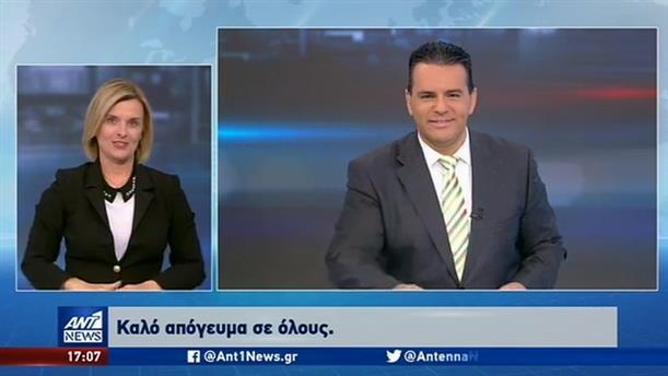 ANT1 NEWS 04-01-2020 ΣΤΗ ΝΟΗΜΑΤΙΚΗ
