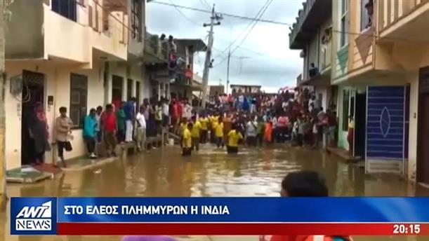 Φονικές πλημμύρες διαδέχθηκαν τον καύσωνα που έπληξε την Ευρώπη