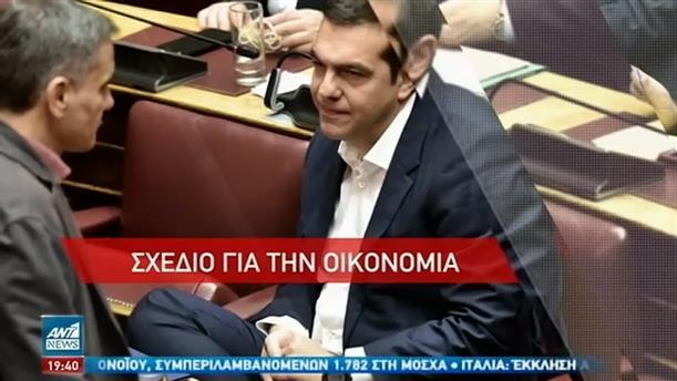 Το σχέδιο του ΣΥΡΙΖΑ για την επόμενη ημέρα