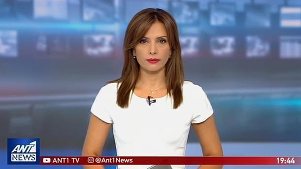 ANT1 NEWS 31-07-2019 ΣΤΙΣ 19:30