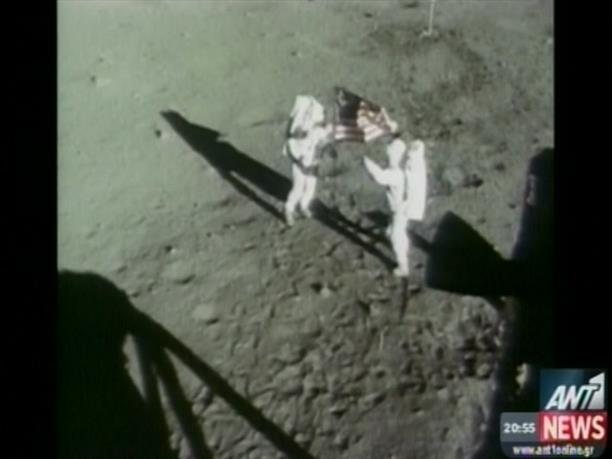 Βόλτα στο… φεγγάρι