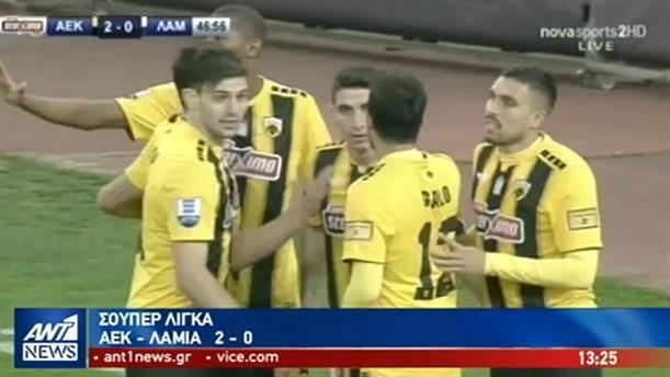 Δεύτερη σερί νίκη για την ΑΕΚ – «Λύτρωση» στο 90΄ για τον Αστέρα