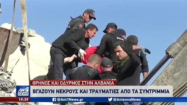 Σεισμός στην Αλβανία: Συγκλονιστικές διασώσεις στα χαλάσματα