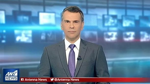 ANT1 NEWS 10-11-2018 ΣΤΙΣ 13:00