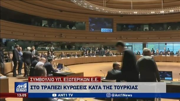 Η τουρκική εισβολή στη Συρία στο επίκεντρο της Συνόδου των ΥΠΕΞ της ΕΕ
