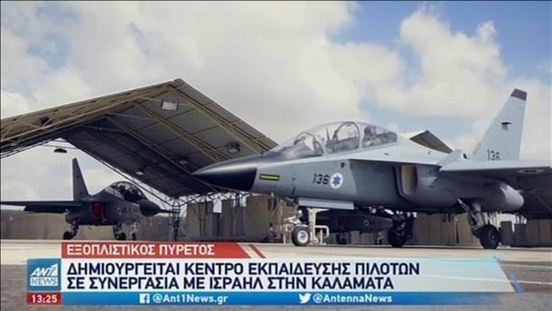 Τουρκικά μαχητικά πραγματοποίησαν υπερπτήση πάνω από τις Οινούσσες
