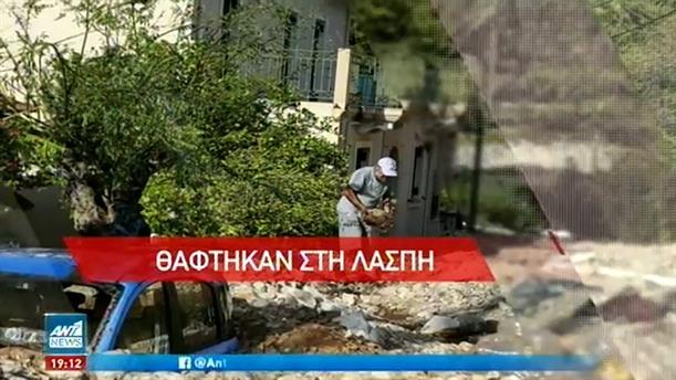 Κεφαλονιά: Συγκλονιστικές μαρτυρίες στον ΑΝΤ1 για τη βιβλική καταστροφή