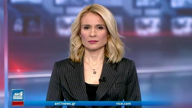 ANT1 NEWS 17-01-2021 ΣΤΙΣ 18:50