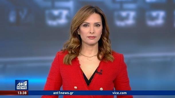 ANT1 NEWS 08-05-2020 ΣΤΙΣ 13:00
