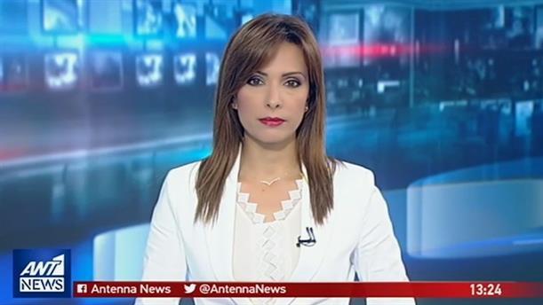 ANT1 NEWS 10-05-2019 ΣΤΙΣ 13:00