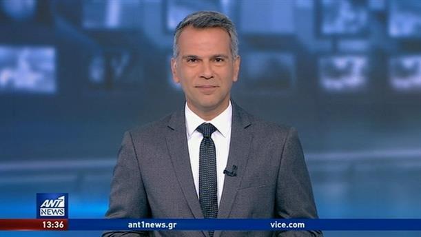 ANT1 NEWS 22-05-2020 ΣΤΙΣ 13:00