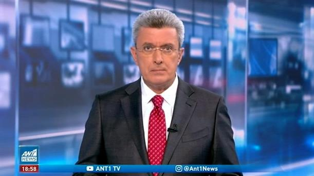 ANT1 NEWS 15-10-2020 ΣΤΙΣ 18:50