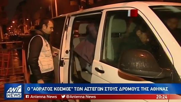 Ραγδαία αύξηση των αστέγων στην Αθήνα