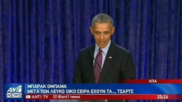 Ανεβαίνει διαρκώς στα charts το τραγούδι του Μπαράκ Ομπάμα