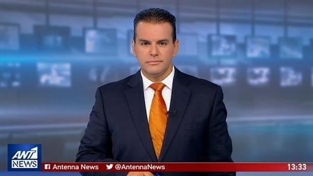 ANT1 NEWS 18-08-2019 ΣΤΙΣ 13:00