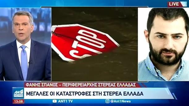 """Ο Περιφερειάρχης Στερεάς Ελλάδας στον ΑΝΤ1 για τον """"Ιανό"""""""