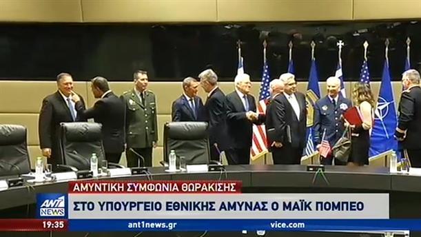 Αντιδράσεις στη συνεργασία Ελλάδας –ΗΠΑ στην Άμυνα