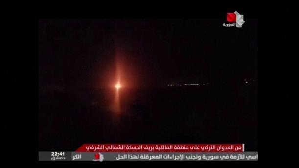 Επιθέσεις του τουρκικού στρατού στη βορειοανατολική Συρία