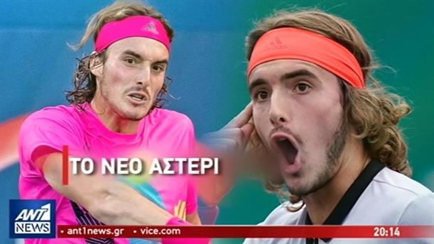"""Ο Στέφανος Τσιτσιπάς στον ΑΝΤ1 για τον πρώτο τίτλο που κατέκτησε και τον φόβο του για το…""""καλάμι"""""""