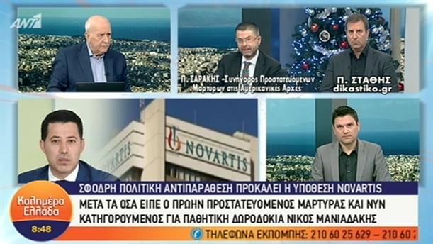 Σφοδρή πολιτική αντιπαράθεση προκαλεί η υπόθεση Novartis