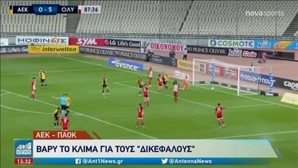 """Κύπελλο Ελλάδας: Ώρα ημιτελικών σε ΟΑΚΑ και """"Ζωσιμάδες"""""""