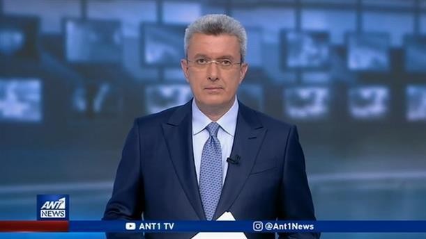 ANT1 NEWS 14-05-2020 ΣΤΙΣ 19:30