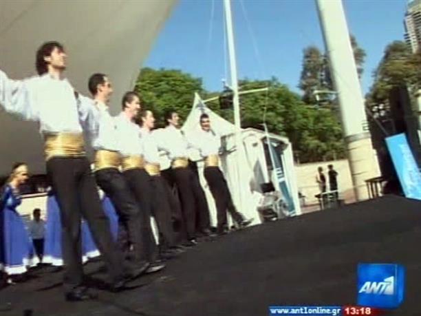Ο ΑΝΤ1 PACIFIC στο πλευρό των Ελλήνων του εξωτερικού