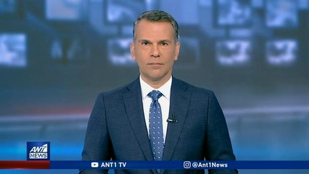 ANT1 NEWS 18-04-2020 ΣΤΙΣ 13:00