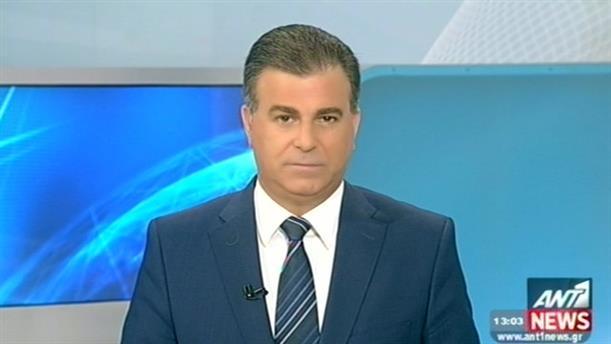 ANT1 News 22-05-2015 στις 13:00