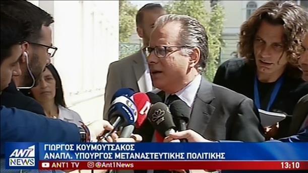 «Χαράματα» πήγαν στα γραφεία τους αρκετοί νέοι Υπουργοί
