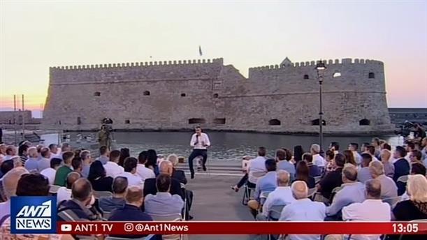 Μητσοτάκης: δεν υψώνουμε τείχη, χτίζουμε γέφυρες