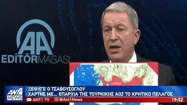 Χάρτη με τουρκική υφαλοκρηπίδα έως την Κρήτη παρουσίασε ο Τσαβούσογλου