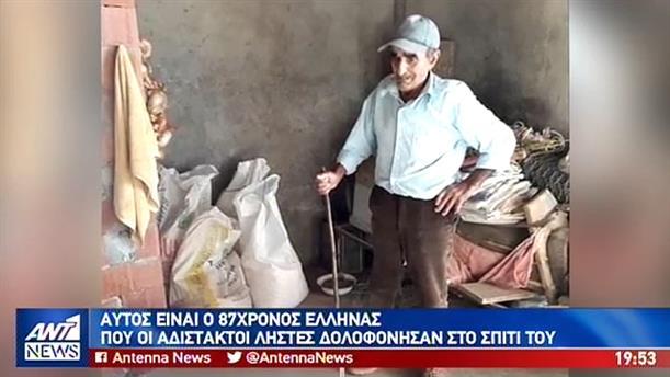 Σοκ από τον φρικτό θάνατο Έλληνα στην Ίμβρο