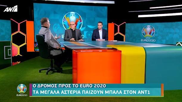 Ο ΔΡΟΜΟΣ ΠΡΟΣ ΤΟ EURO 2020 – ΕΠΕΙΣΟΔΙΟ 6