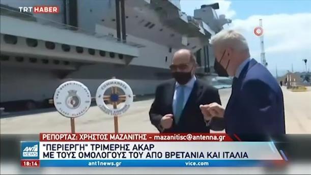 Μητσοτάκης - Ερντογάν: Οι όροι της Αθήνας για αποκλιμάκωση της έντασης