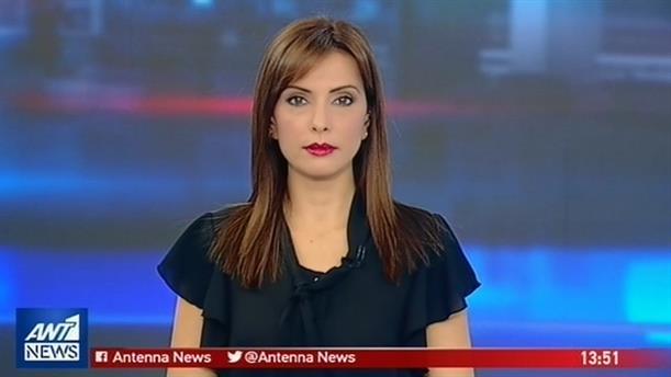ANT1 NEWS 12-12-2018 ΣΤΙΣ 13:00