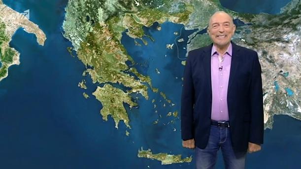 Ο ΚΑΙΡΟΣ ΓΙΑ ΤΟΥΣ ΑΓΡΟΤΕΣ – 07/06/2019
