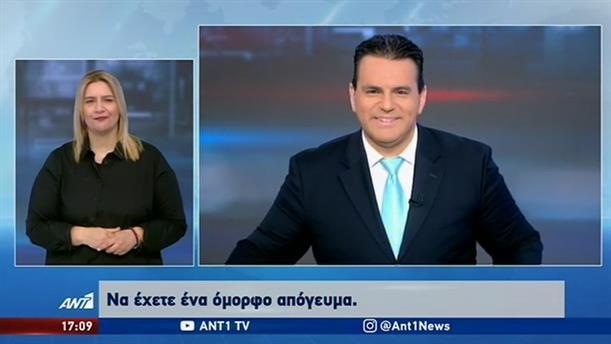 ANT1 NEWS 12-03-2020 ΣΤΗ ΝΟΗΜΑΤΙΚΗ