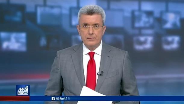 ANT1 NEWS 18-06-2020 ΣΤΙΣ 19:30
