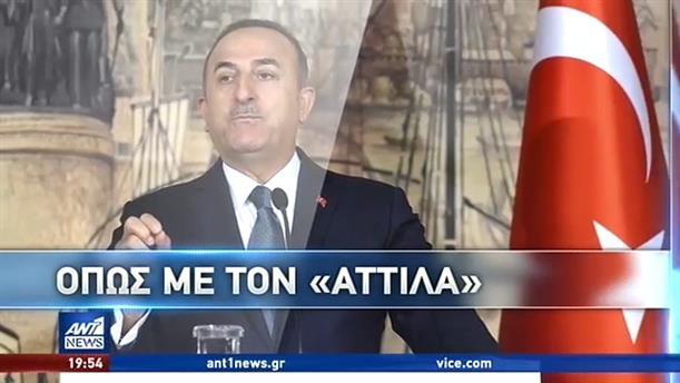 Τσαβούσογλου: ειρηνευτική αποστολή η επέμβαση στη Συρία, όπως εκείνη στην Κύπρο!