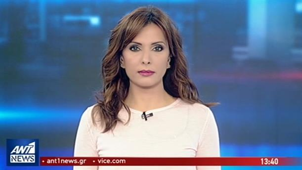 ANT1 NEWS 09-01-2019 ΣΤΙΣ 13:00