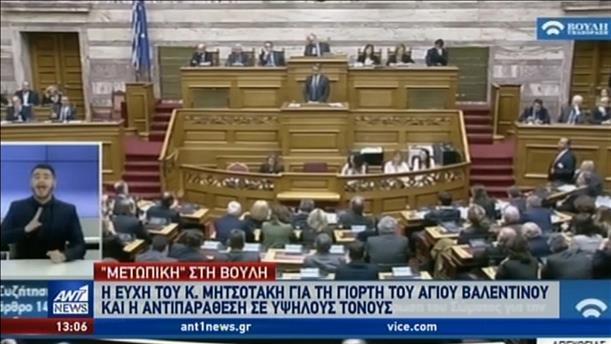 """""""Μάχη"""" αρχηγών στη Βουλή για τα εργασιακά"""