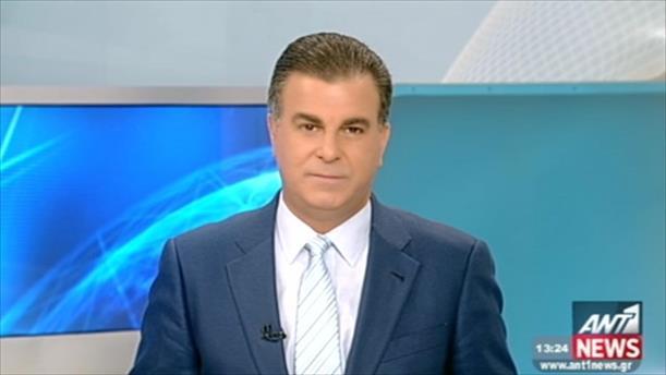 ANT1 News 30-08-2015 στις 13:00