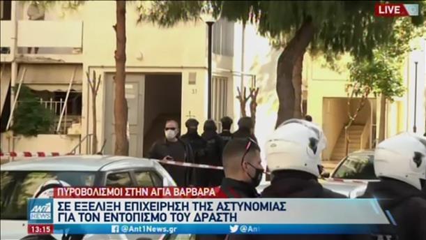 Αγία Βαρβάρα: αναζήτηση του «πιστολέρο» - Συμπλοκή μεταξύ Ρομά