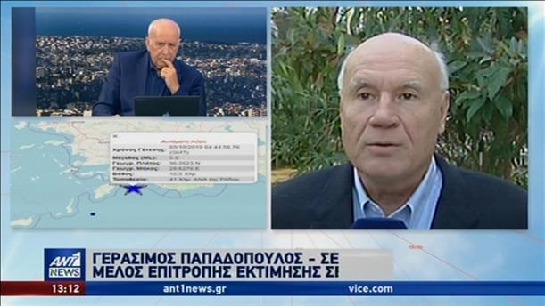 Σεισμοί ταρακούνησαν το Αιγαίο και την Μακεδονία