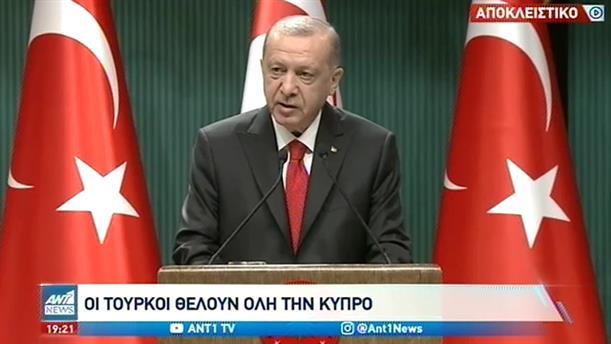 Όλη την Κύπρο θέλουν οι Τούρκοι
