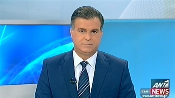 ANT1 News 19-09-2014 στις 13:00