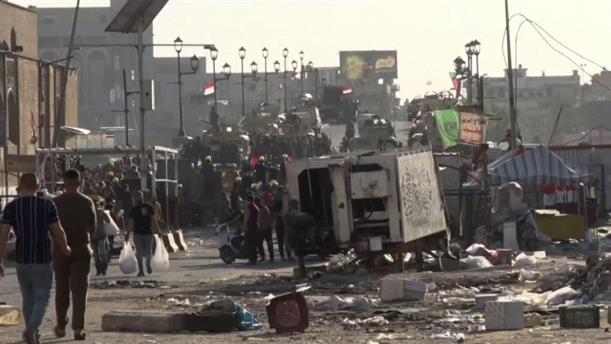 Διαδηλώσεις στη Βαγδάτη